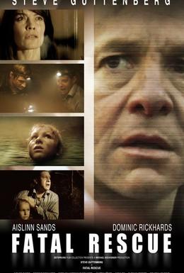 Постер фильма Роковое спасение (2009)