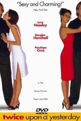 Постер фильма Человек с дождем в ботинках (1998)