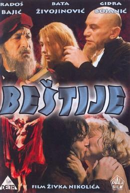 Постер фильма Бестии (1977)