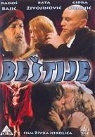 Бестии (1977)