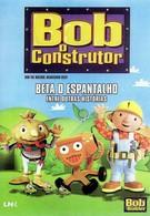 Боб-строитель (2013)