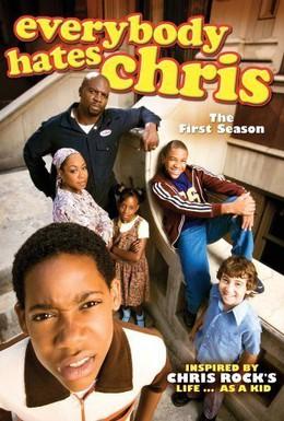 Постер фильма Все ненавидят Криса (2005)
