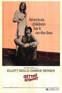 Постер фильма Напрямик (1970)