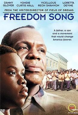 Постер фильма Песня свободы (2000)