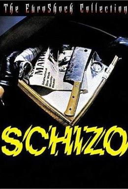 Постер фильма Шизо (1976)