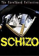Шизо (1976)