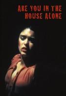 Ты одна дома? (1978)