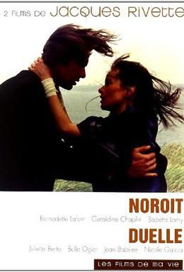 Постер фильма Норд-вест (1976)