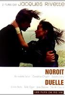 Норд-вест (1976)