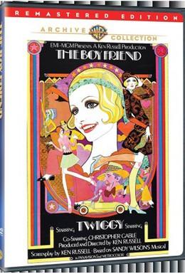 Постер фильма Приятель (1971)