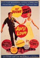 Апрельская любовь (1957)