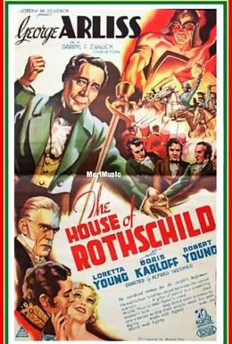 Постер фильма Дом Ротшильдов (1934)