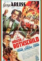 Дом Ротшильдов (1934)
