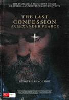 Последнее признание Александра Пирса (2008)