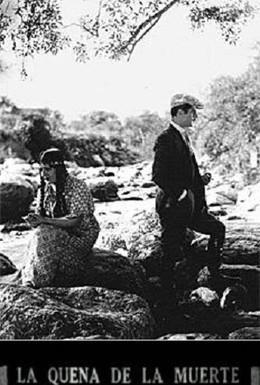 Постер фильма Флейта смерти (1928)