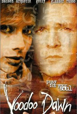Постер фильма Украденное проклятье (1998)