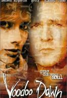 Украденное проклятье (1998)