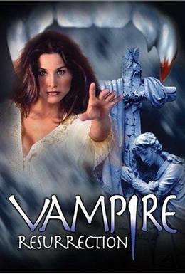Постер фильма Воскрешение вампира (2001)