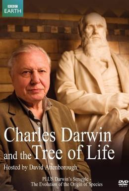 Постер фильма Чарльз Дарвин и Древо жизни (2009)