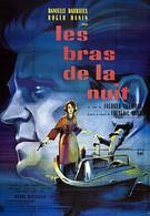 Ночные объятия (1961)