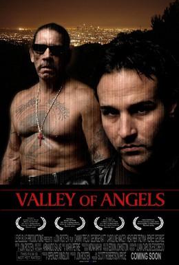 Постер фильма Долина ангелов (2008)