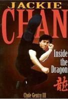 Джеки Чан: Взгляд изнутри (2004)