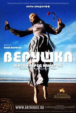Постер фильма Верушка: Жизнь перед камерой (2005)