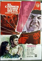 Коза Ностра, главный враг ФБР (1967)