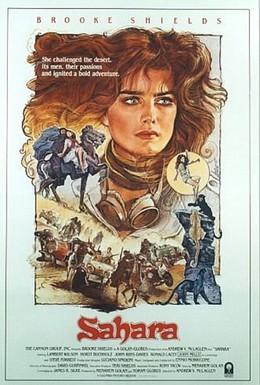 Постер фильма Сахара (1983)