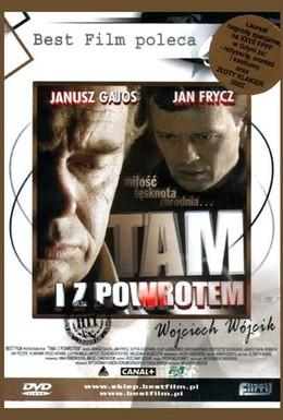 Постер фильма Туда и обратно (2002)