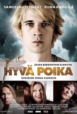 Постер фильма Хороший сын (2011)