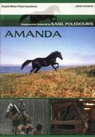 Аманда (1996)