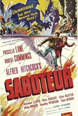Постер фильма Диверсант (1942)