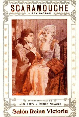 Постер фильма Скарамуш (1923)