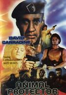 Защитник животных (1989)