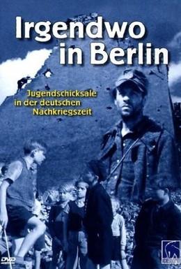 Постер фильма Где-то в Берлине (1946)