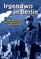 Где-то в Берлине (1946)