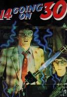 Из 14 в 30 (1988)