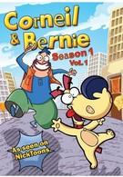 Корнель и Берни (2003)