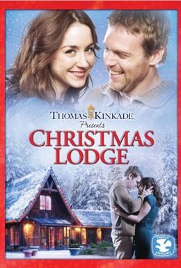 Постер фильма Рождественский домик (2011)