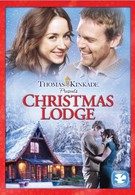 Рождественский домик (2011)
