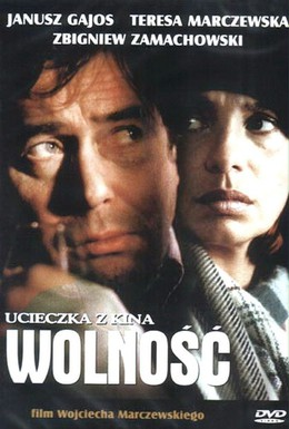 Постер фильма Побег из кинотеатра Свобода (1990)