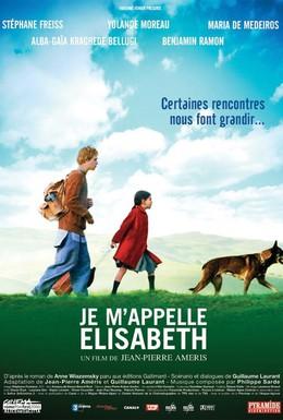 Постер фильма Меня зовут Элизабет (2006)