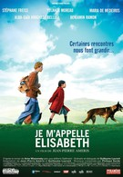 Меня зовут Элизабет (2006)