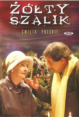 Постер фильма Желтый шарф (2000)