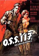 Агент 117 разбушевался (1963)