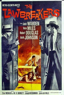 Постер фильма Правонарушители (1961)