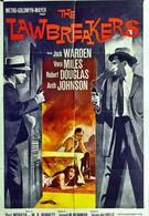 Правонарушители (1961)