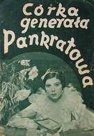 Дочь генерала Панкратова (1934)