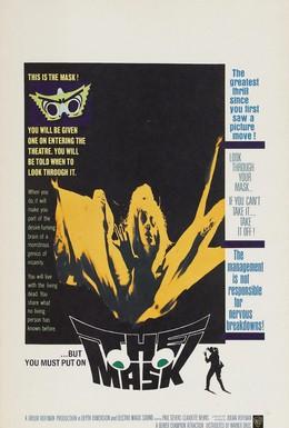 Постер фильма Маска (1961)